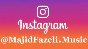اینستاگرام مجید فاضلی @MajidFazeli.Music